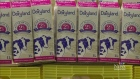 CTV Saskatoon: Food bank campaign aims for $150K